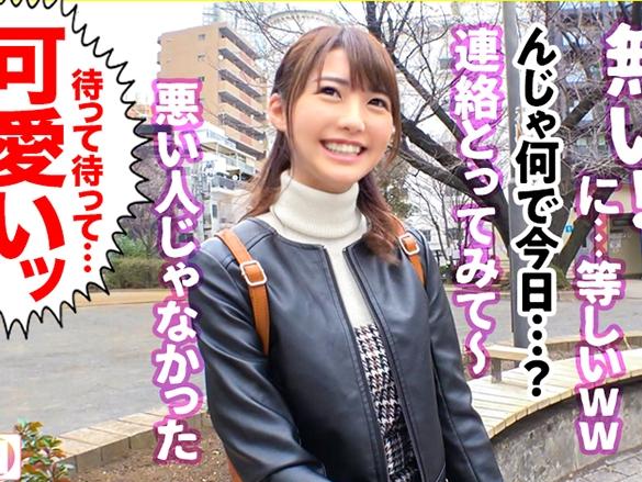 あきちゃん(18)保育士夢見るぴちぴち大学生